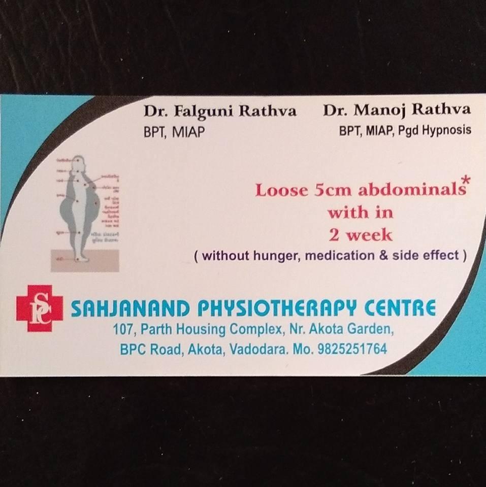 Sahajanand Physiotherapy Centre